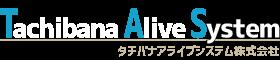 タチバナアライブシステム株式会社 ロゴ