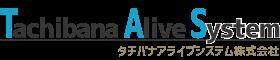 タチバナアライブシステム株式会社