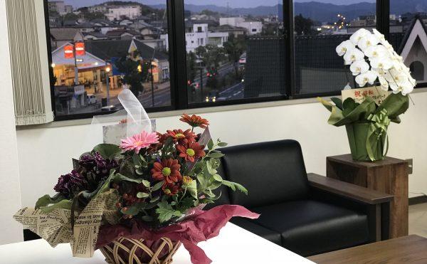 徳山オフィスビル4F